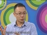 【微健康】第23期 心肌梗塞如何急救? 00:07:16