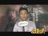 【戏中人】王洛勇推介电视剧《东北抗日联军》