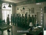 《东北抗日联军》 第3集