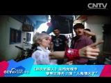 """【影视快报】《消失的爱人》定档光棍节 黎明王珞丹上演""""人鬼情未了"""""""