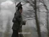 《东北抗日联军》 第38集