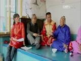 《文化大百科》 20150731 满族说部