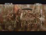[探索发现]考古探奇之靖安大墓之谜(下) 靖安大墓被认为是徐国国君的陪葬墓