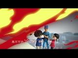 《地道战之英雄出少年》预告片