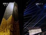 [胜利之歌-纪念中国人民抗战胜利70周年音乐会]合唱歌曲《打回老家去》