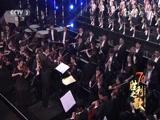 [胜利之歌-纪念中国人民抗战胜利70周年音乐会]歌曲《只怕不抵抗》