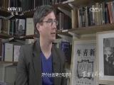 [东方主战场]英美都承认中国人民在抵御日本侵略者中所作出的努力和牺牲