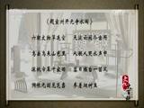 《文化大百科》 20150826 《唐代诗词故事》系列《题宣州开元寺水阁》