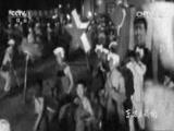 [东方主战场]第八集 正义必胜 人民胜利了!
