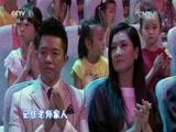 [2015开学第一课]歌曲《第一课》 演唱:黄子韬