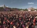 [新闻直播间]西藏自治区成立50周年庆祝活动今天举行 拉萨:刘延东宣读中央贺电