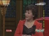 [跟我学]张晶教唱京剧《贵妃醉酒》选段(7)