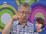 【微健康】第36期 微创手术到底好不好 00:05:22