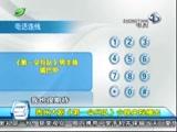 [直播贵阳]贵州大剧《第一伞兵队》今晚央视播出