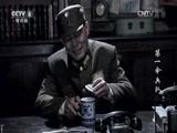 《第一伞兵队》 第7集