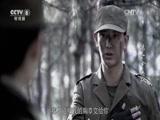《第一伞兵队》 第5集