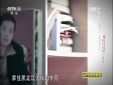 """《生活早参考》 20151012 """"爱拼才会赢""""系列节目 沙子里的""""黄金"""""""