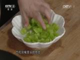 《天天饮食》 20151019 小炒脆藕丁