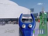 """[挑战不可能]驾驶直升机挑战开5瓶啤酒 赵阳能否实现""""毫米级""""操控"""