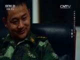 《中国武警》 20151025 中国武警特战训练纪实之:弓弩手