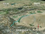 奇居之地·沙漠中的千岛湖(下) 00:25:09