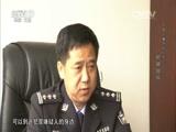 《中国武警》 20151108 中国武警特战纪实之索降奇兵