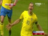 [国际足球]欧预赛附加赛首回合:瑞典2-1丹麦 比赛集锦