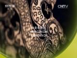 《探索发现》 20151126 帝陵 第三集 汉文帝 霸陵