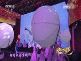 [共筑中国梦]歌曲《每个人都有一个中国梦》 演唱:平安