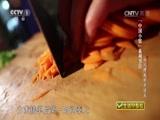 """《生活早参考》 20151203 """"中国小馆""""系列节目 女人撑起的半边天"""