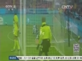 [意甲]一球小胜热那亚 国际米兰暂回榜首
