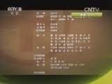 [探索发现]外国人眼中的南京大屠杀(三) 中国成为费奇的第二故乡