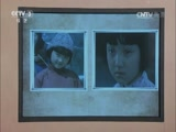 《文化大百科》 20151211 不褪色的胶片记忆——《城南旧事》