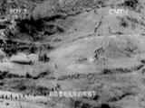 《百战经典》 20151223 在太行山上 上集