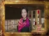 启航2016央视名嘴跨年倒计时 海霞篇  综艺视频
