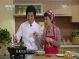 《天天饮食》 20151226 板栗焖鸡翅