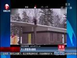 牛人滑雪滑冰集锦