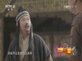《替身壮士》杜小虎 杜大虎 常艺博 韩云飞 糖豆