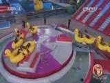 [城市之间]游戏:小黄鸭快跑
