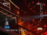 [我要上春晚]歌曲《再回首》 表演:张磊