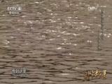 20160115 探秘皇家禁苑之北海—太液之冰