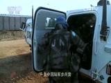 《军事纪实》 20160121 为了和平的非洲-中国陆军步兵营南苏丹维和纪实