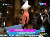 [娱乐乐翻天]话题猛于演技 大鹏甩柳岩力邀迪丽热巴?!