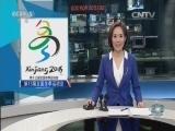 《午夜体育报道》 20160127