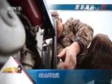 《军旅人生》 20160126 蒋其常:老兵向前冲