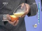 [生活圈]生活达人:食疗养生作家 陈允斌