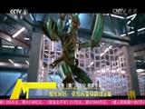 """[中国电影报道]独家幕后:张家辉敲""""架子鼓"""" 李宇春成""""女汉子"""""""