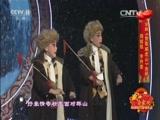 [过把瘾]京剧《智取威虎山》选段 表演:周铭凯,李羚豪