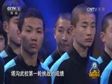 [2016吉尼斯中国之夜]一分钟蹦床跳平台