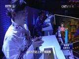 [中国诗词大会]个人追逐赛 挑战者:李尚容